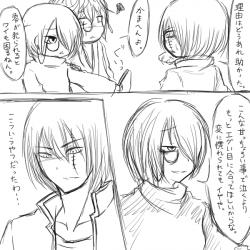 落書き漫画:性転換事変20