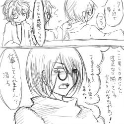 落書き漫画:性転換事変24