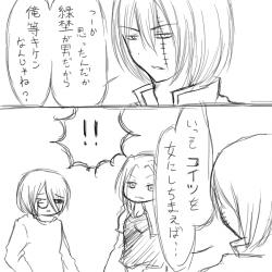 落書き漫画:性転換事変27
