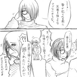 落書き漫画:性転換事変29