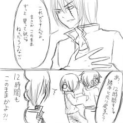 落書き漫画:性転換事変30