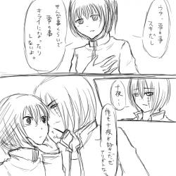 落書き漫画:性転換事変34