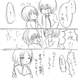 落書き漫画:性転換事変35