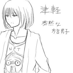 No-014-1:津軽