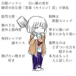 No-014-2:津軽