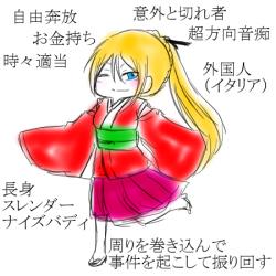 No-015-2:天宮テン