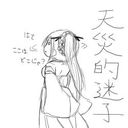 No-015-3:天宮テン