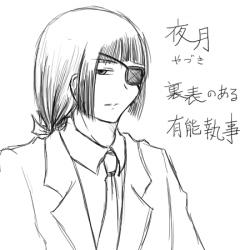 No-016-1:雨宮夜月