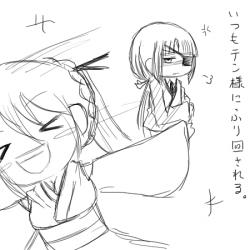 No-016-3:雨宮夜月