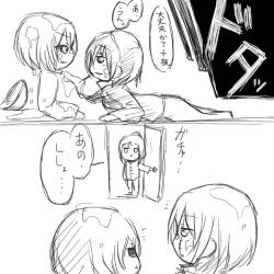姫男子、弓束2