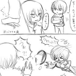 姫男子、弓束1