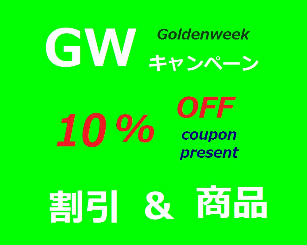 GW101.jpg