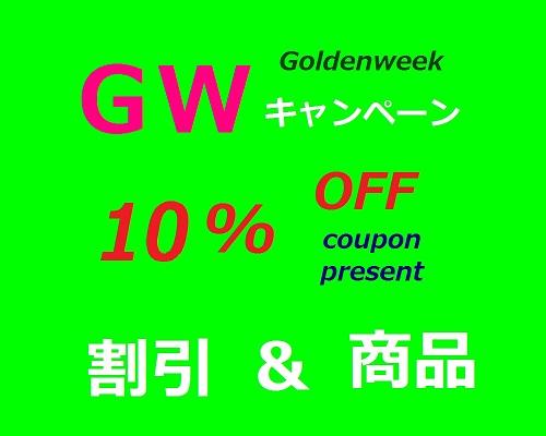 GW202.jpg