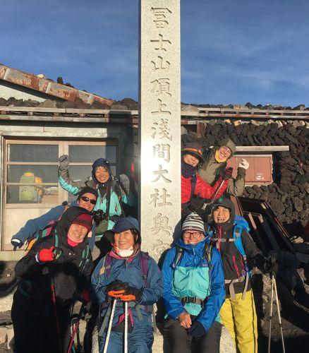 富士山登った後