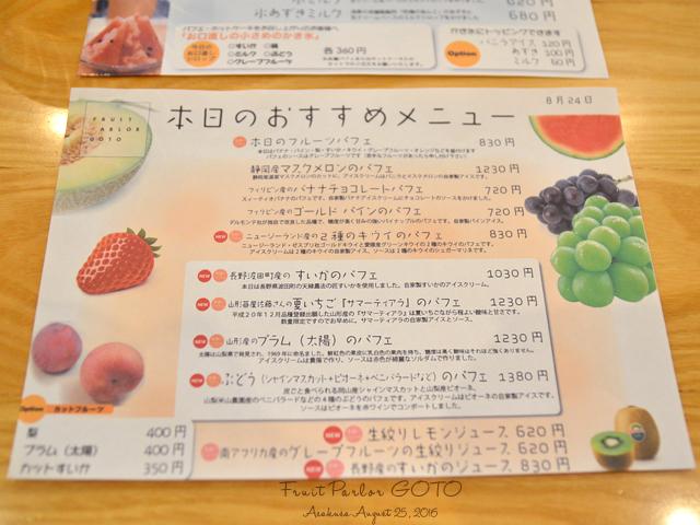DSC_0030のコピー