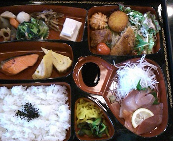 1500円お弁当