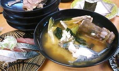 生鯖とアラ汁