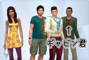 Roomies_household_(The_Sims_4).jpg