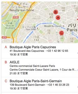 aiglemap.jpg