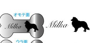 milka3.png