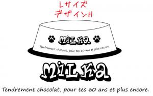 milka4.png