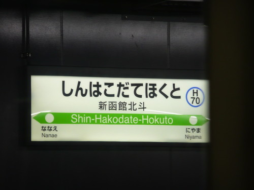 20160420H (22)