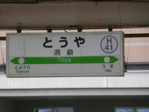 20160521H (24)
