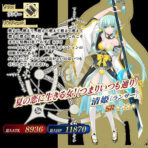 20160809FGO (9)