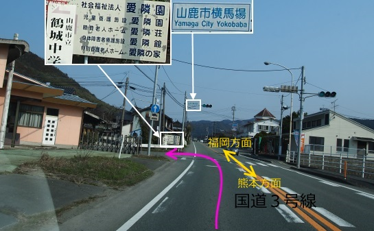 3彦岳10-11