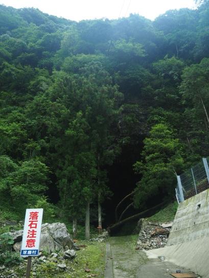 5神瀬の石灰洞窟34