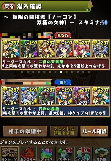 2TN6ZH8.jpg