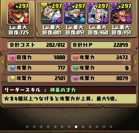 8XL3NM6.jpg