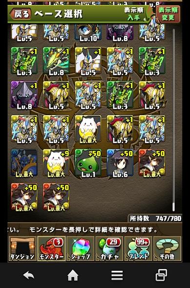 EwcA6VT.jpg