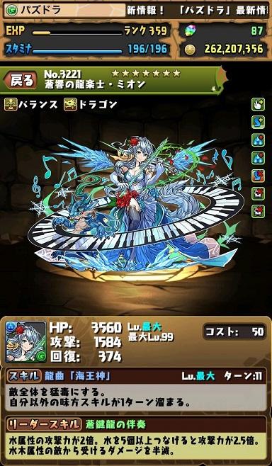 G5nzXM3.jpg