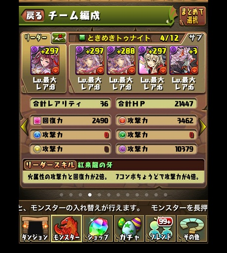 Xwvb3oU.jpg