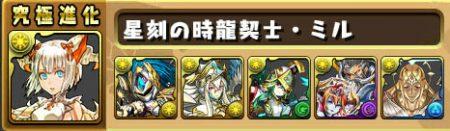 sozai2-450x131.jpg