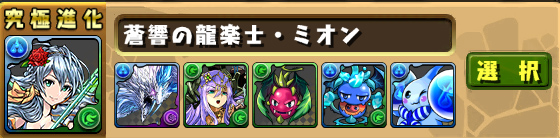 sozai_20160928180918510.jpg
