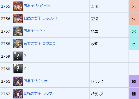20160508105544.png