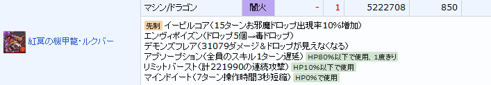 20160518094358.png