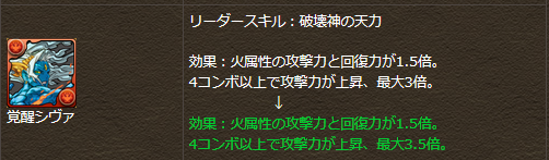 20160530030840.png