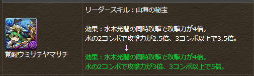 20160902193533.png