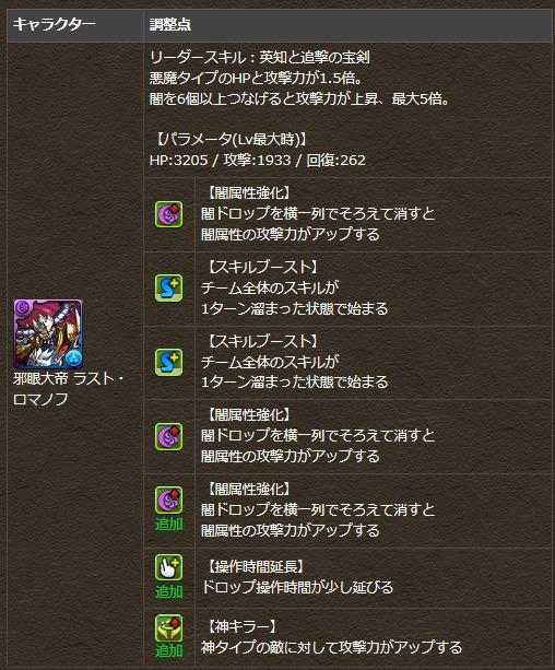 2_201609121518513f4.jpg