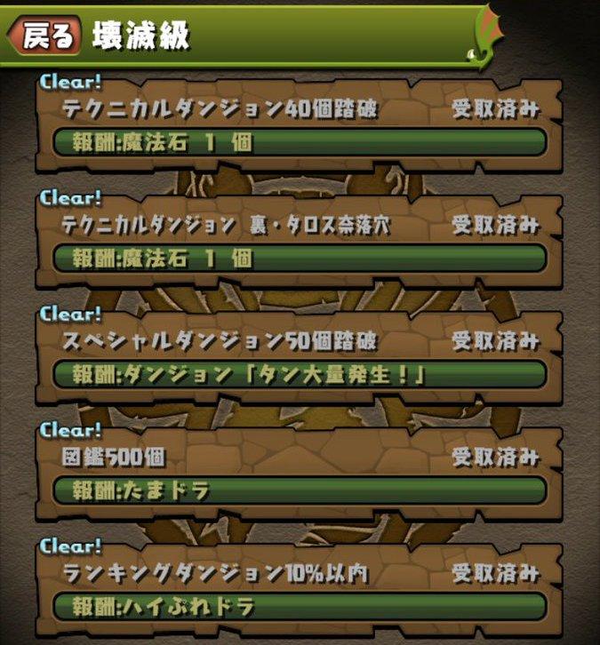 CnMrh1CUAAAXle2.jpg