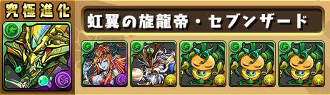 shinka_sozai_20160426171328e99.jpg