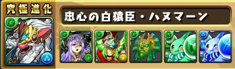 shinka_sozai_20160603203847004.jpg