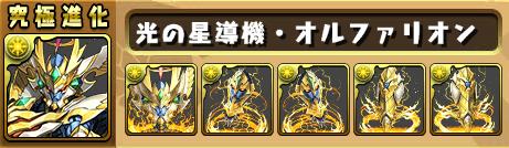 sozai_20160423200210379.jpg