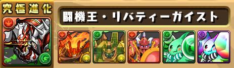 sozai_20160628153254901.jpg