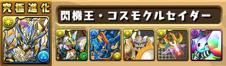 sozai_20160914152104da5.jpg