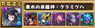 sozai_20161013165956469.jpg