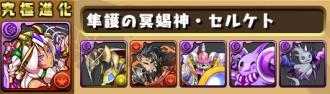 sozai_20161026180226e09.jpg